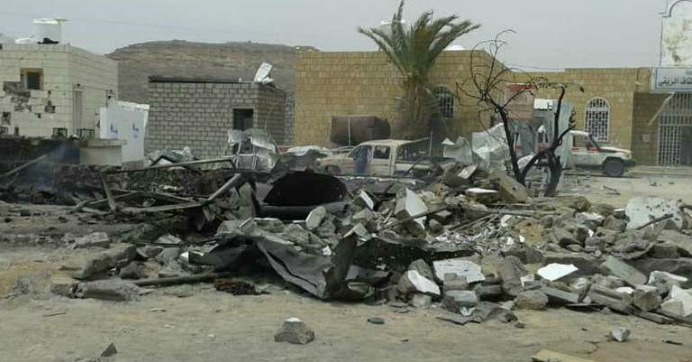 US-Backed Coalition Bombs Yemen Hospital, Killing at Least Seven Including Four Children