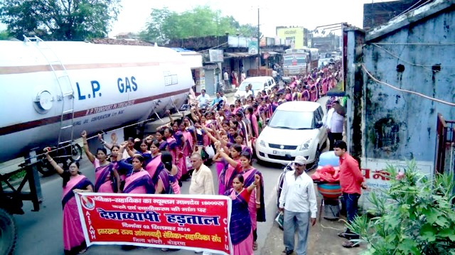 Striking workers march in Jharkhand, India, on Friday. (Photo: CPIM/Facebook)