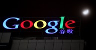Google China sign