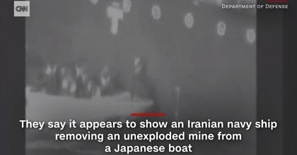 CNN's presentation of video footage released by the U.S. military. (Photo: CNN/Screengrab)