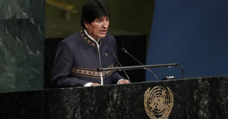 Bolivian President Evo Morales addresses the Ocean Conference at the United Nations headquarters in New York, on June 5, 2017. (Photo: Xinhua/Li Muzi)